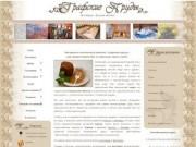 Графские пруды - ресторанно-гостиничный комплекс в Кондрово