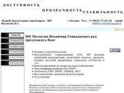Услуги бухгалтера Казань, Бухгалтерское сопровождение, Бухгалтерское обслуживание в Казани.