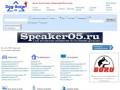 Сайт бесплатных объявлений Дагестана (Россия, Дагестан)