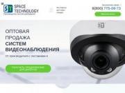 Системы видеонаблюдения от производителя с поставками в Северодвинске | Space Technology