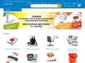 Интернет-магазин канцтоваров Севастополь (Россия, Крым, Севастополь)