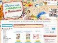 Иркутский интернет магазин все для рукоделия (Rukodelie38.Ru)