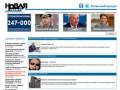 Новая газета (Рязанский выпуск). Официальный сайт Рязанского бюро