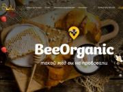 Магазин продуктов пчеловодства BeeOrganic (Россия, Ленинградская область, Санкт-Петербург)