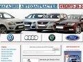 Магазин запчастей для Volkswagen