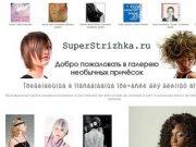 Исполинская коллекция фотографий о Оригинальные и повседневные прически для длинных волос