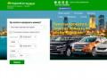 HolylandCars - надежная аренда автомобилей в Израиле. (Россия, Ленинградская область, Санкт-Петербург)
