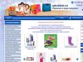 СП, SP клуб - совместные покупки Новый Уренгой. Распродажа детской одежды и одежды для детей