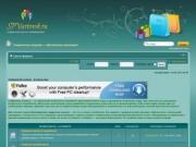 Сайт совместных покупок в Нижневартовске