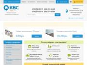 КВС центр, интернет-каталог строительных материалов (Украина, Днепропетровская область, Днепропетровск)