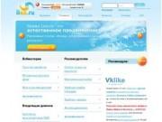 Lіex.ru - естественное продвижение сайтов