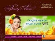 Салон красоты на Звездном бульваре | рядом с метро ВДНХ и Алексеевская