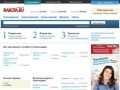 Работа в Краснодаре, подбор персонала, резюме, вакансии, советы по трудоустройству - поиск работы на krasnodar.rabota.ru