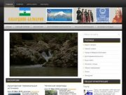 Туризм в Кабардино-Балкарии