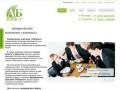 Юридическая компания «АБюрист» - предоставление профессиональных юридических услуг физическим и юридическим лицам (г. Саратов, Сакко и Ванцетти 21, Телефон для записи: Cаратов +7 (8452) 936899)