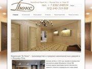 DLuks - Производство и продажа межкомнатных дверей в г. Йошкар-Оле.