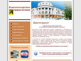 Boksitogorsk.org