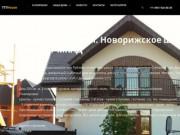 Коттедж 250 кв.м. дом Новорижское шоссе 14 км от МКАД  Степановское, Истра, СНТ Южная Кольчиха