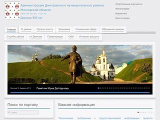 Dmitrov-reg.ru