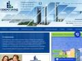 """Инвестиционно-строительная компания """"Северо-Запад"""" была создана для реализации проектов по созданию качественного и комфортного жилья для жителей г.Ульяновска. (Россия, Ульяновская область, Ульяновск)"""