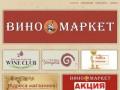 """Vikom55.ru — ООО """"Виком"""" Оптовая продажа в Омске"""