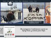 """База """"Якорная"""". Рыболовная и база отдыха в живописном месте на берегу Онеги, у истока Свири."""