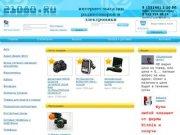Интернет-магазин радиотоваров и электроники 21080.ru, Снежинск