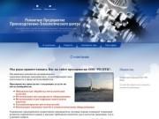 Услуги по металлообработке Изготовление нестандартного оборудования Гальванопокрытие Ремонтное