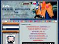 Ремонт квартир в Сочи под ключ и услуга мужна час в Сочи (Россия, Краснодарский край, Сочи)