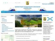 Сайт Администрации муниципального образования «Тавреньгское» Архангельской области