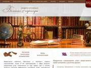 Бельченко и партнеры. Правовая помощь юридическим лицам г. Брянск право32