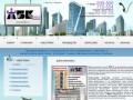 Завод ЖБК № 2 (Саратов) - новостройки, квартиры в новостройках  купить Саратов