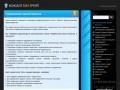 Ocenkabizn.ru — Независимая оценка бизнеса . Профессиональные услуги оценки бизнеса