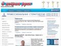 Вдобрыеруки.рф — В добрые руки   Газета, полезная для каждого