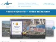 ОАО «Архангельский ЦБК» (Архбум)