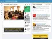 Городской социально-информационный портал г.Ленска (Россия, Якутия, Ленск)