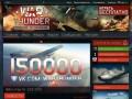 «War Thunder»