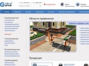 ГидроГрупп - производство дренажных систем, оборудования для дренажа и водоотвода