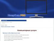 KompRemPRO - Ремонт компьютеров