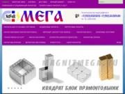 Неодимовые магниты и магнитные изделия Купить в Череповце