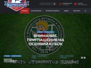 ФК Бахчисарай — Спортивный клуб