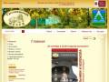 Городской музей Вроде краеведческого - МАУК Троицкий городской музей, г. Москве