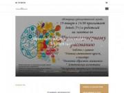 МКУК «Историко-художественный музей» г. Трехгорного