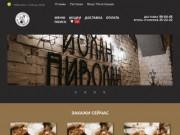 Йохан Пивохан, ресторан-пивоварня (Россия, Томская область, Томск)