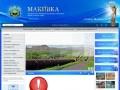 Официальный сайт Макеевки