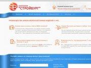 Крупнейший поставщик ЖБИ в УрФО | ЖБИ-Нижний Новгород