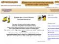 Оказание специализированных клининговых услуг (Россия, Удмуртия, Ижевск)