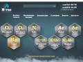 Купить технические газы в Москве - продажа и доставка технических газов по доступной цене   М-газ