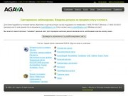 Доска бесплатных объявлений города Костерёво: дать объявление из рук в руки