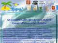 Сайт Виктория ЛOП-Керчь